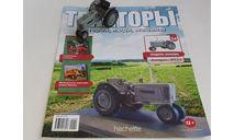 'Беларус' МТЗ-1, масштабная модель трактора, Тракторы. История, люди, машины. (Hachette collections), scale43
