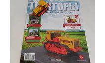 Т-50В, масштабная модель трактора, Тракторы. История, люди, машины. (Hachette collections), scale43
