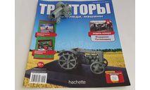 Фордзон-Путиловец, масштабная модель трактора, Тракторы. История, люди, машины. (Hachette collections), scale43