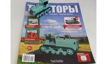 СХТЗ-НАТИ, масштабная модель трактора, Тракторы. История, люди, машины. (Hachette collections), scale43
