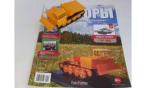 ТДТ-55А, масштабная модель трактора, Тракторы. История, люди, машины. (Hachette collections), scale43