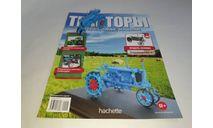 Универсал-1, масштабная модель трактора, Тракторы. История, люди, машины. (Hachette collections), scale43