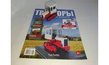 Т-70С, масштабная модель трактора, Тракторы. История, люди, машины. (Hachette collections), scale43