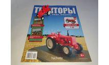 Т-25, масштабная модель трактора, Тракторы. История, люди, машины. (Hachette collections), scale43