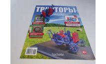 'Запорожец', масштабная модель трактора, Тракторы. История, люди, машины. (Hachette collections), scale43
