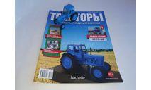 МТЗ-50, масштабная модель трактора, Тракторы. История, люди, машины. (Hachette collections), scale43