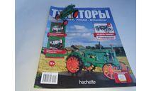 Универсал, масштабная модель трактора, Тракторы. История, люди, машины. (Hachette collections), scale43