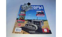 Сталинец - 65, масштабная модель трактора, Тракторы. История, люди, машины. (Hachette collections), scale43