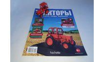 Т-25А, масштабная модель трактора, Тракторы. История, люди, машины. (Hachette collections), scale43