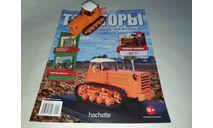 ДТ-75, масштабная модель трактора, Тракторы. История, люди, машины. (Hachette collections), scale43