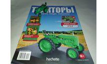 ХТЗ-7, масштабная модель трактора, Тракторы. История, люди, машины. (Hachette collections), scale43