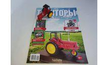 Т-28ХЗ, масштабная модель трактора, Тракторы. История, люди, машины. (Hachette collections), scale43