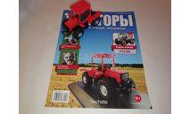 ЛТЗ-155, масштабная модель трактора, Тракторы. История, люди, машины. (Hachette collections), scale43