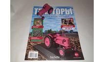 ДТ-24-2, масштабная модель трактора, Тракторы. История, люди, машины. (Hachette collections), scale43