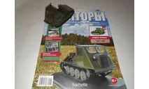 ТДТ-40, масштабная модель трактора, Тракторы. История, люди, машины. (Hachette collections), scale43