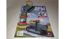Сталинец - 80, масштабная модель трактора, Тракторы. История, люди, машины. (Hachette collections), scale43