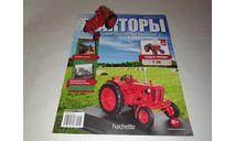 Т-28, масштабная модель трактора, Тракторы. История, люди, машины. (Hachette collections), scale43