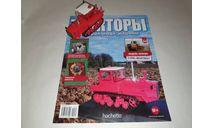 Т-175 'Волгарь', масштабная модель трактора, Тракторы. История, люди, машины. (Hachette collections), scale43