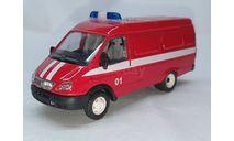 ГАЗ-3221 Газель Пожарная (3 рестайлинг), масштабная модель, Агат/Моссар/Тантал, scale43