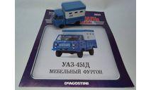 УАЗ-451Д Мебельный фургон, масштабная модель, DeAgostini, ГАЗ, scale43