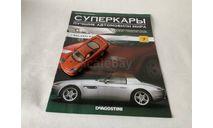 Saleen S7 Суперкары, журнальная серия Суперкары (DeAgostini), scale43