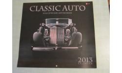 Classic AUTO. Календарь со старинными автомобилями