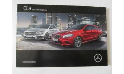 Оригинальный проспект Mercedes-Benz CLA купе. НОВЫЙ