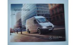 Оригинальный каталог Mercedes-Benz Sprinter Classic фургон. НОВЫЙ