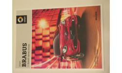Smart BRABUS фирменный каталог