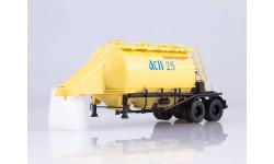 С РУБЛЯ!!! - Полуприцеп-муковоз АСП-25 жёлтый, масштабная модель, Автоистория (АИСТ), 1:43, 1/43
