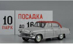 Волга ГАЗ-21Т - Такси - 'Красная шапочка', масштабная модель, 1:43, 1/43, VMM/VVM