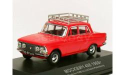 Москвич 408 с багажником из к/ф 'Бриллиантовая рука', масштабная модель, VMM/VVM, 1:43, 1/43