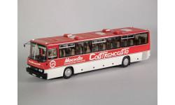 Автобус Икарус 250.59 'СОВТРАНСАВТО', масштабная модель, Ikarus, Classicbus, 1:43, 1/43