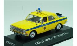Волга ГАЗ 24 'Милиция' из к/ф 'Иван Васильевич меняет профессию', масштабная модель, 1:43, 1/43, VMM/VVM
