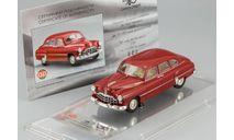 ЗИМ ГАЗ-12 вишневый DiP, масштабная модель, DiP Models, 1:43, 1/43