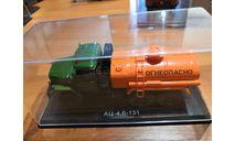 АЦ-4,0 (131), хаки/оранжевый, масштабная модель, scale43