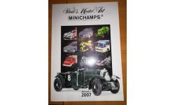 Каталог фирмы Minichamps Коллекционные модели 2007 год