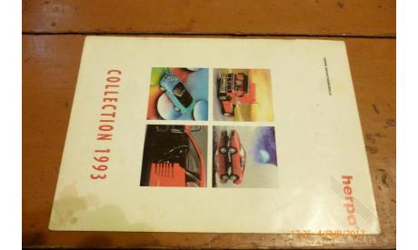 HERPA---Каталог 1993г  1:87, литература по моделизму