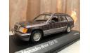 Mercedes Benz E class 320 T-modell W124 S124 Minichamps Мерседес, масштабная модель, 1:43, 1/43, Mercedes-Benz
