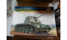 CRUSADER III AA MK.I, сборные модели бронетехники, танков, бтт, Italeri, scale35