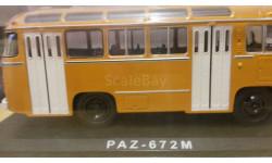 ПАЗ 672М, масштабная модель, Classicbus, 1:43, 1/43