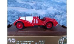 1/43 Brumm (Italy) Alfa Romeo SC 2900 B HP180 1938 #r140