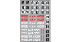 Декаль Автокросс (вариант 4) (100х140), фототравление, декали, краски, материалы, 1:43, 1/43, maksiprof