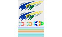 Декаль Фургон 'Продукты' для ПАЗ-3205 (100х140). DKM0077, фототравление, декали, краски, материалы, 1:43, 1/43, maksiprof