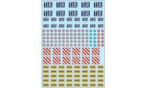 Декаль. Таблички, знаки, габариты для грузовиков (100х140), фототравление, декали, краски, материалы, 1:43, 1/43, maksiprof