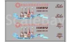 Декаль. Фургон 'Оригинальное Пиво' (вариант 2) (100х70) для КИ-51
