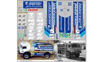 Декаль КАМАЗ Мастер Ралли Дакар-94 (200х120). DKMB002, фототравление, декали, краски, материалы, scale43, maksiprof