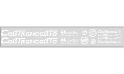 Декаль. Совтрансавто для Икаруса DRM0225, фототравление, декали, краски, материалы, 1:43, 1/43, maksiprof