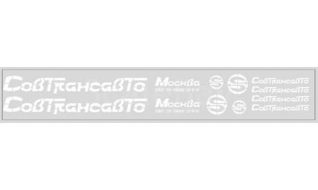 Декаль. Совтрансавто для Икаруса DKM0225, фототравление, декали, краски, материалы, scale43, maksiprof