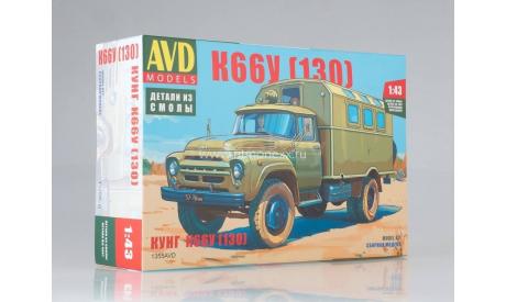 Авто в деталях. Кит Кунг К66У на шасси ЗИЛ-130. SSM, сборная модель автомобиля, Автомобиль в деталях (by SSM), scale43